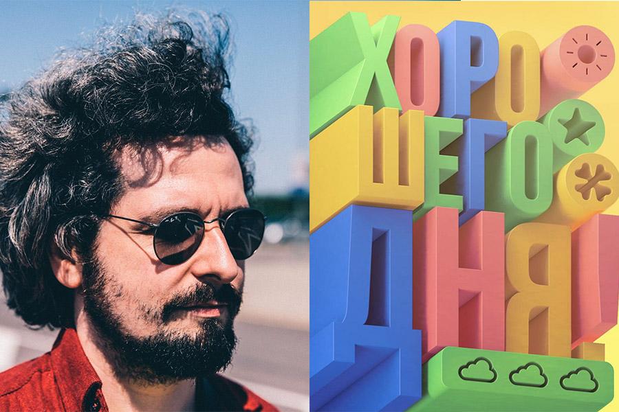 Владимир Шипилов: мастер-класс 7-8 ноября 2020 года